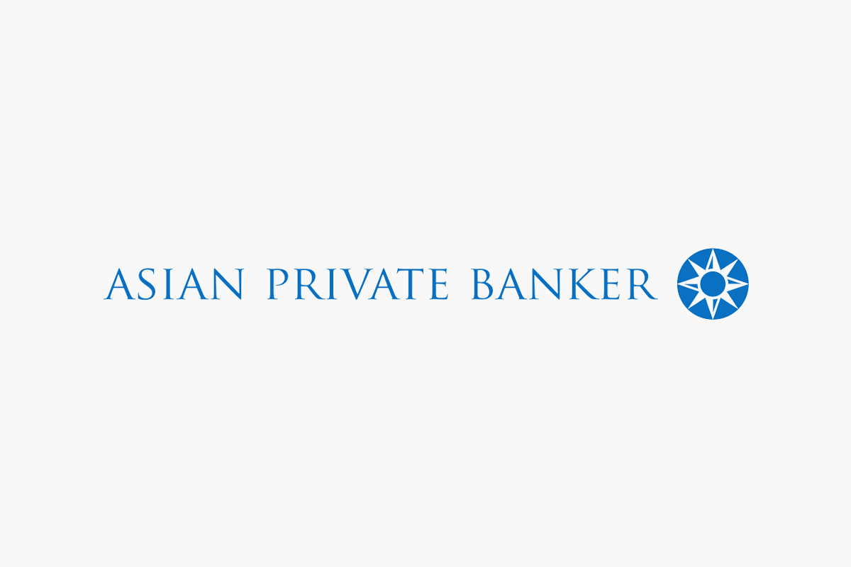 Asian Private Banker Logo